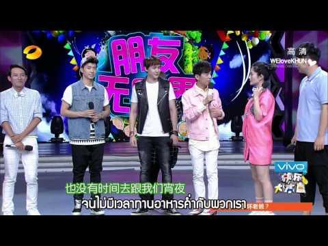 [Thai Sub][HD][Full] 140614 Happy Camp - Nichkhun, Wooyoung