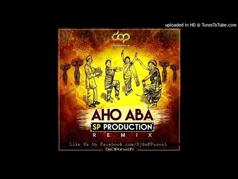 Aho Aba SP Production Remix