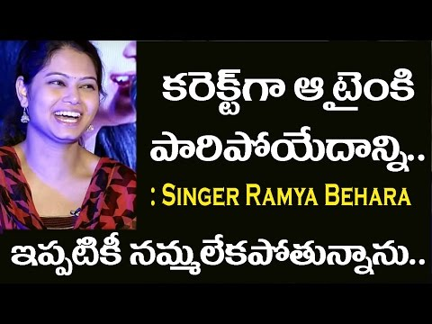 Those Both are My Gods in Industry | Singer Ramya Behara | Noel Prank Call | Interview | 10TV