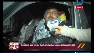 بالفيديو.. القوات المسلحة توزع هدايا على المواطنين بمناسبة رأس السنة