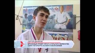 Смотреть видео Новости ТВ