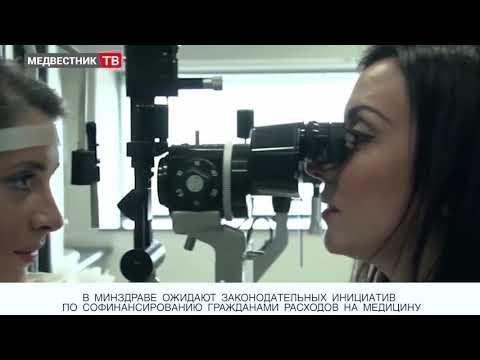 Медвестник-ТВ: Новости недели (№94 от 07.11.2017)