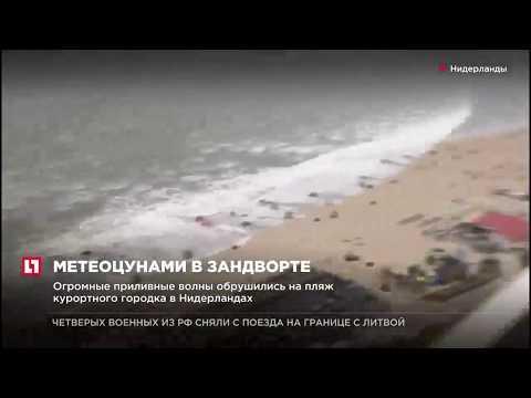 Чёрное море Адлер Курортный городок Пляжи Фотографии