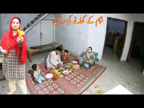 Our Dinner Routine  ٖٖI Full Day Routine In village life Pakistan