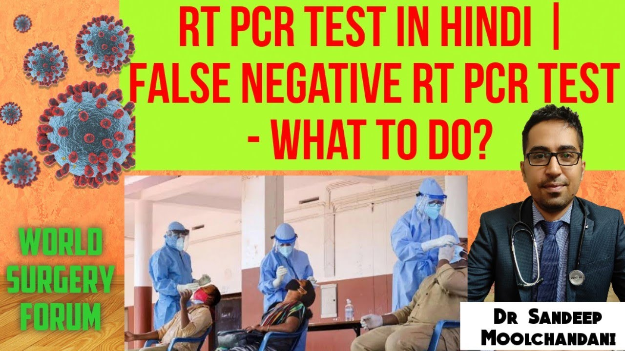 Download RT PCR TEST in HINDI | False Negative RT PCR TEST - What to do? | Dr Sandeep Moolchandani
