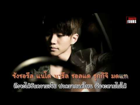 [2PMTH-SUBS] [Karaoke/Trans] 2PM - Don't stop Can't stop