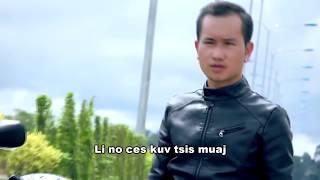 Xav Kom Yog Npau Suav ( OFFICIAL KARAOKE) by LeeKong Xiong