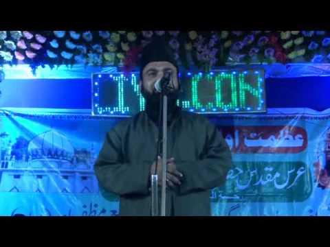 Azmat-E-Auliya Conference Chakmal Sharif 2016 Ruhul Ameen