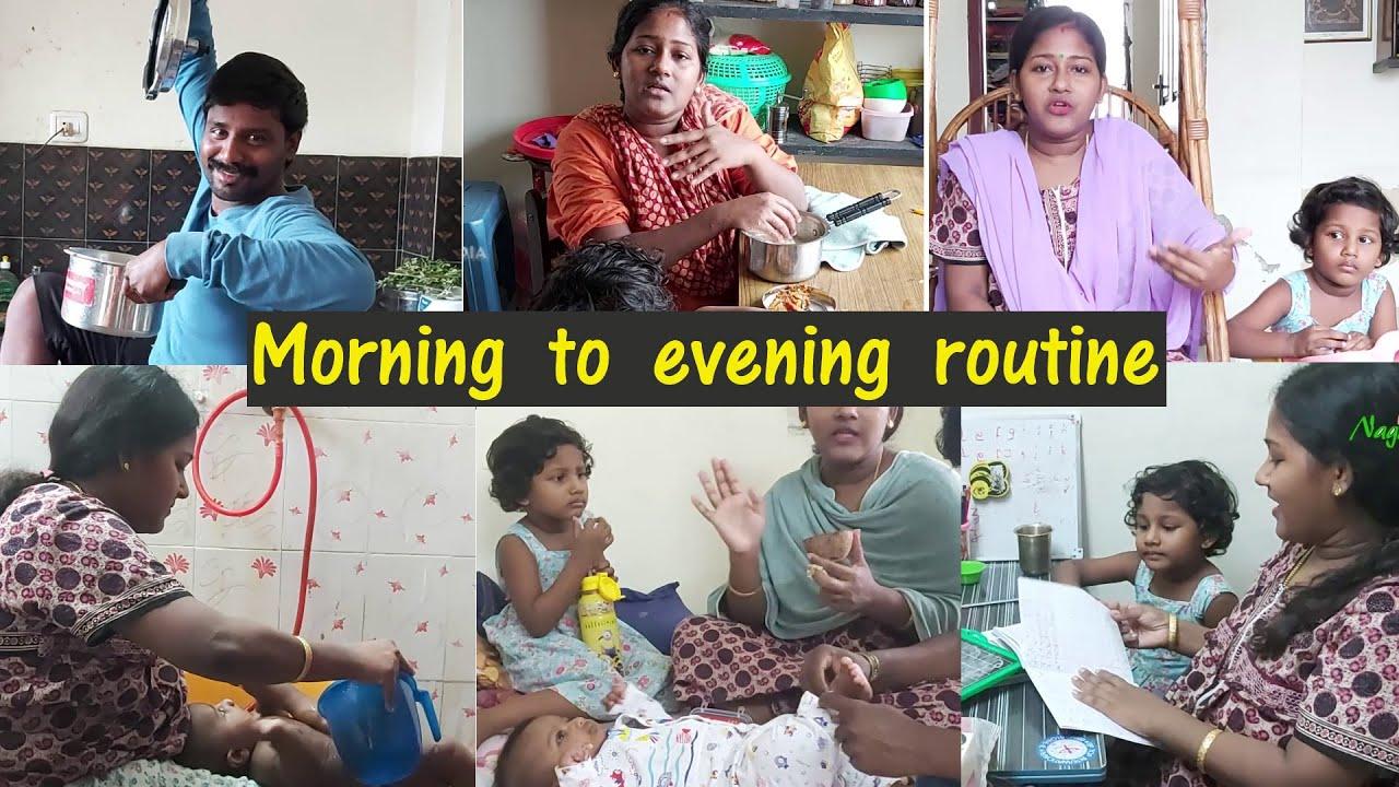 Morning to evening routine / DIML / தம்பியை காருணீயா தேவி இப்படிதான் பாத்துக்குமாம்/Nagas media vlog