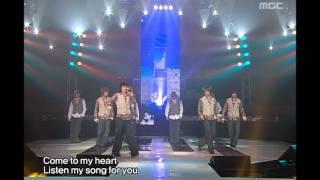 SS501 - Snow Prince, 더블에스오공일 - 스노우 프린스, Music Core 20060114
