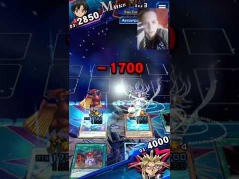 Yu-Gi-Oh: Открываю 3 пака и показываю система боя в югио + ВЕБКА
