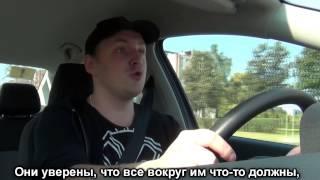 Крик души - Авто-геи