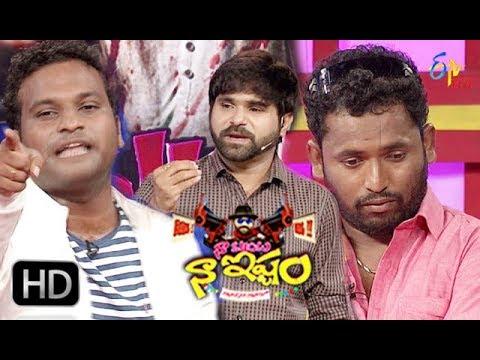 Naa Show Naa Ishtam | 9th December 2017 | Full Episode 109 | ETV Plus