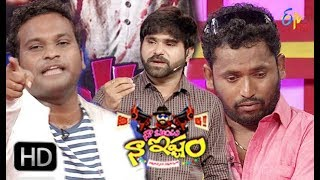 Naa Show Naa Ishtam | 9th December 2017 |Jabardasth Racha Ravi&Kirrak RP|Full Episode 109 | ETV Plus