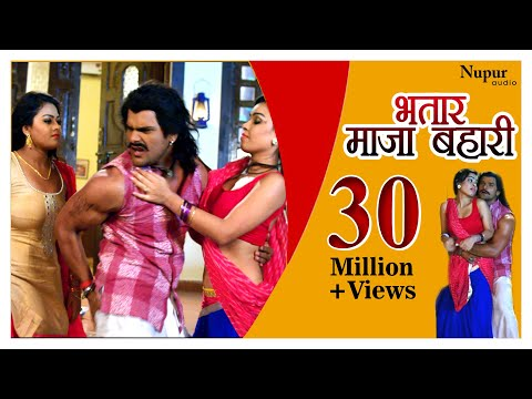 Bhojpuri song video download youtube