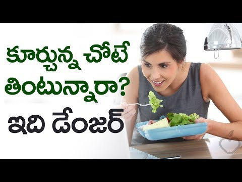 WARNING! Never Have Your Food at Your Work Place | Best HEALTH Tips in Telugu | VTube Telugu