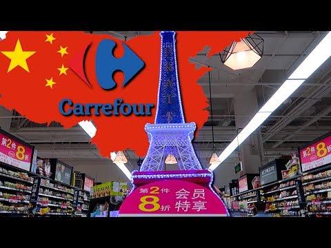 CHINA: Carrefour Supermarket (FULL HD)