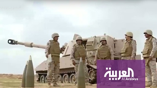 المدفعية السعودية تحبط مساعي الميليشيات لنصب قواعد صواريخ