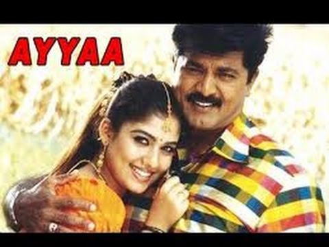 Ayya | Full Tamil Movie | Sarath Kumar, Nayanthara, Napoleon, Prakash Raj | HD