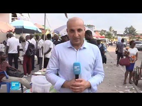 الكونغو الديمقراطية: فوز مرشح المعارضة بالرئاسة يبعث آمالا بحدوث تغيير حقيقي في البلاد  - نشر قبل 19 دقيقة