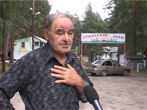 Будет ли работать лагерь Уральские зори?
