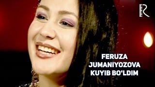 Download lagu Feruza Jumaniyozova - Kuyib bo'ldim | Феруза Жуманиёзова - Куйиб булдим #UydaQoling