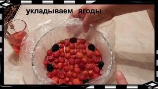 Желейный ягодный  торт без выпечки ВОСХИЩЕНИЕ  Йогуртовый торт  рецепт