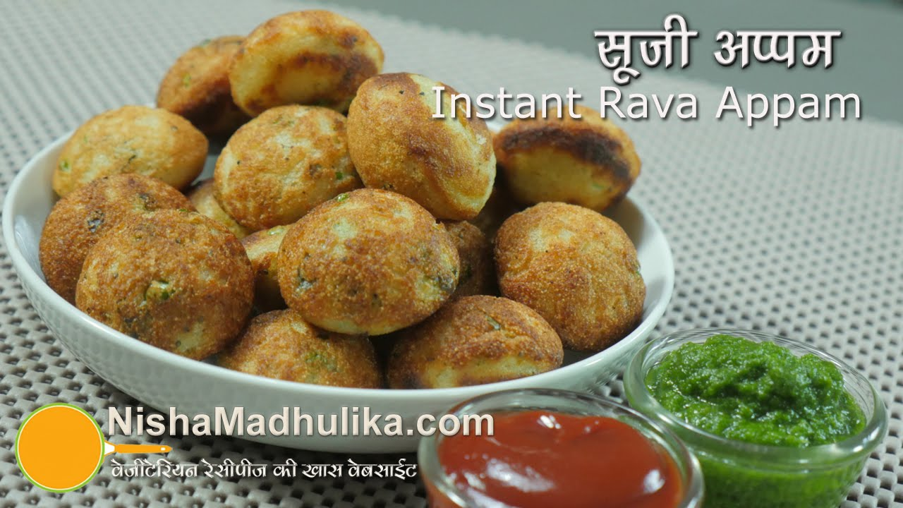 Instant rava appam recipe how to make rava appe sooji appam instant rava appam recipe how to make rava appe sooji appam recipe youtube forumfinder Gallery