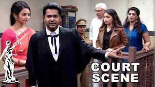 Court Scene   Thiru & Anandhi   Best of Naayagi