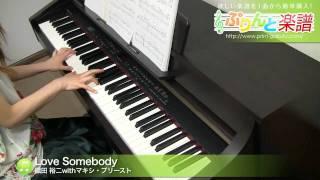 使用した楽譜はコチラ http://www.print-gakufu.com/score/detail/26581...