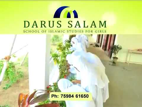 Duras Salam School of Islamic Studies for Girls