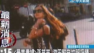 天尾美貴 - JapaneseClass.jp