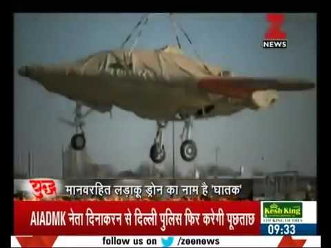 India is 3rd Country Developing Stealth UAV Bomber #DRDO AUR