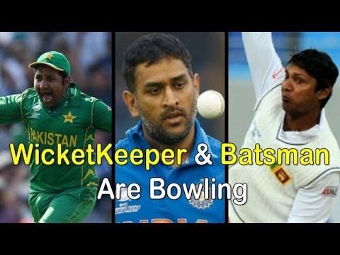 13 Batsman are Bowling ||Sarfraz Ahmed,Rahul Dravid & Dhoni Bowling