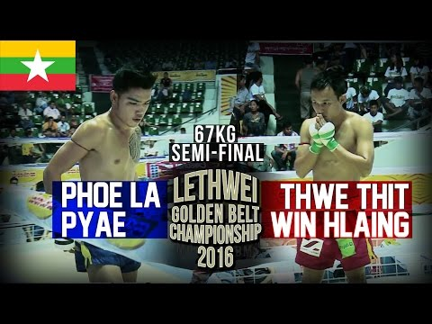 Thwe Thit Win Hlaing vs Phoe La Pyae, Myanmar Lethwei Fight, Lekkha Moun, Burmese Boxing