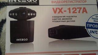Відеореєстратор Intego VX-127A(1200руб).Огляд.Прожив 40 хв.))