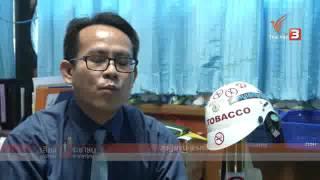 เสียงประชาชน เปลี่ยนประเทศไทย   ข้างหลังภาพ ข้างหลังควัน บุหรี่ 2 มิ ย  59ipad