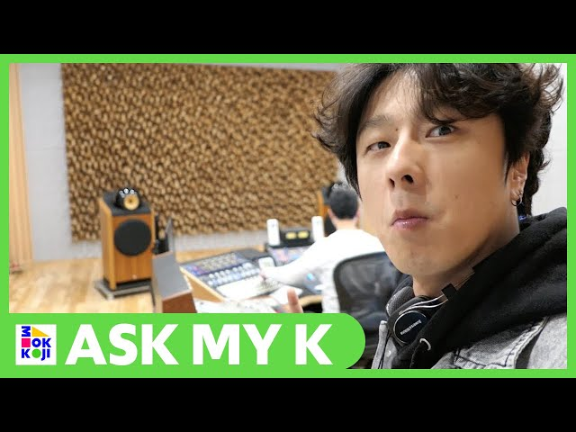 Ask My K : Song Won Sub - SONICKOREA, where 80% of K pop music is produced