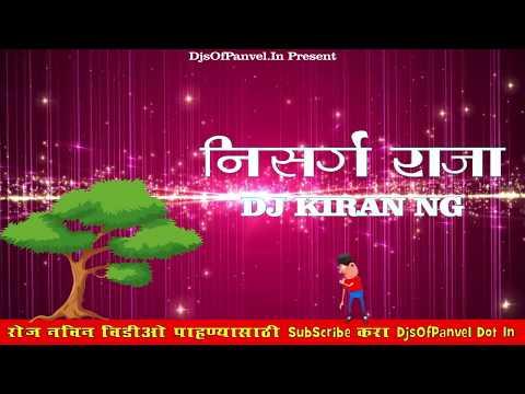 Nisarga Raja - Dj Kiran (NG)
