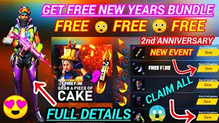 HOW TO GET FREE NEW YEAR BUNDLE & NEW 2nd ANNIVERSARY EVENT FULL DETAILS || GARENA FREE FIRE ||