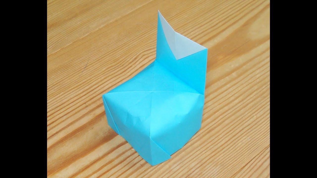 すべての折り紙 折り紙菊の折り方 : 折り紙の椅子の折り方 - YouTube