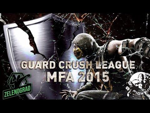 Mortal Kombat 9 Guard Crush MFA League  part 4