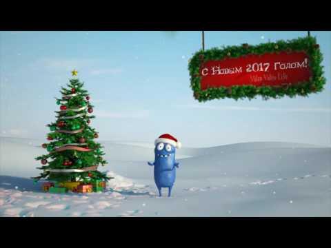 НОВЫЙ ГОД  2017 BOBBY ТРУБА фото видео 89137955596 Новосибирск