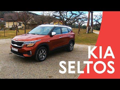 Смотри — новый Kia Seltos: детальный обзор от первого лица