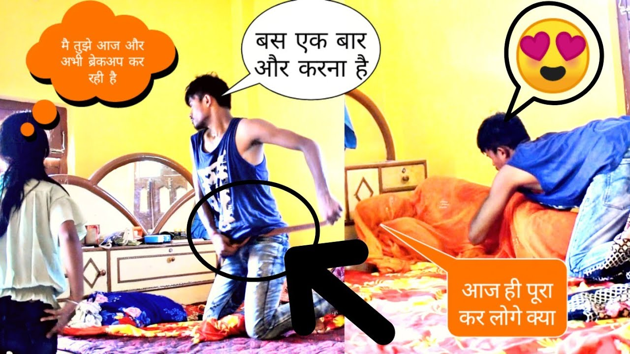 Gold Digger || Prank On Padosan- Part - 3 || Prank On My Girlfriend || Prankstar Amit