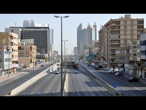 Road Trip | Dammam City |(Seiko) | Saudi Arabia