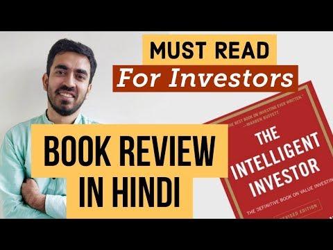 Intelligent Investor Book Summary In Hindi   4 Great Teachings