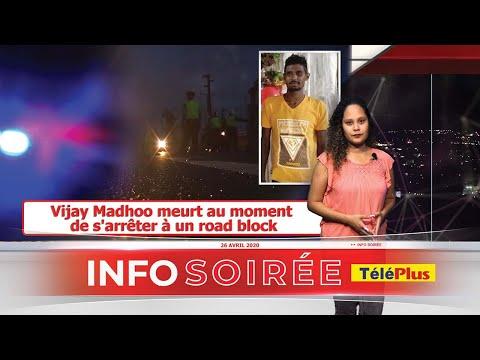 [Info Soirée]: La famille du motocycliste de 22ans réclame les images Safe City de Petite Rivière