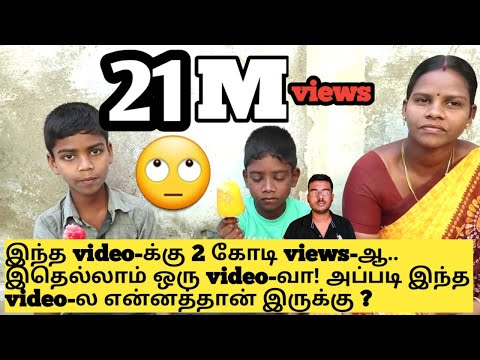 Ice Eppadi Seiyanum | My Country Foods | Why this video got 2.1M views | Video Review | Prakash
