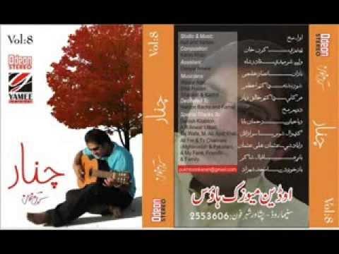 Karan khan song Da baran saski